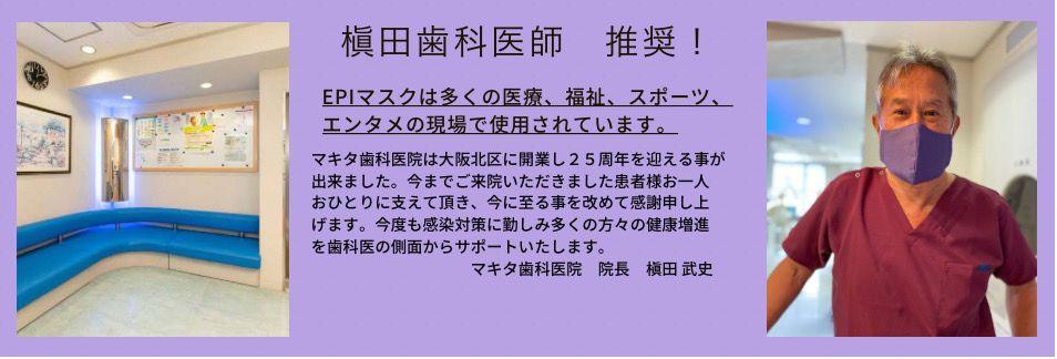 日本フィジカルコーディネーター協会(japc)オンラインストア、無農薬野菜、農業体験、無添加食品、施術、講義、イベント開催